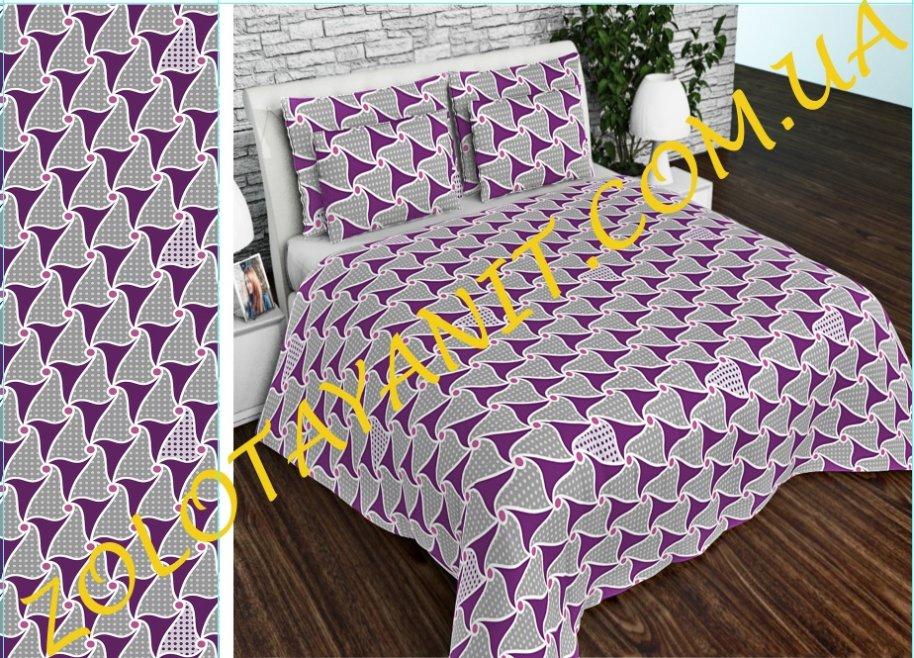 Ткань Бязь Gold Uxt-666-1-Violet