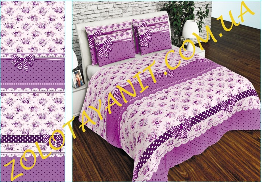 Ткань Бязь Gold Uxt-673-2-Violet