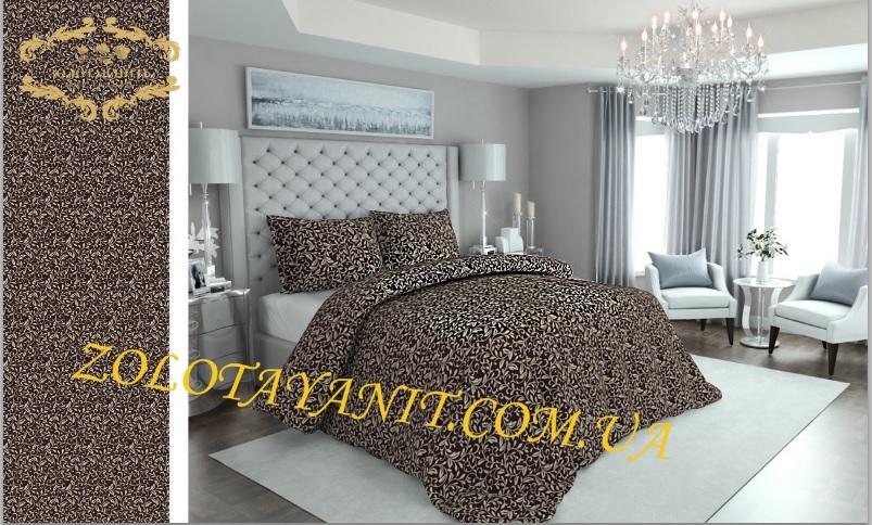 Ткань Бязь Gold Uxt-708-1