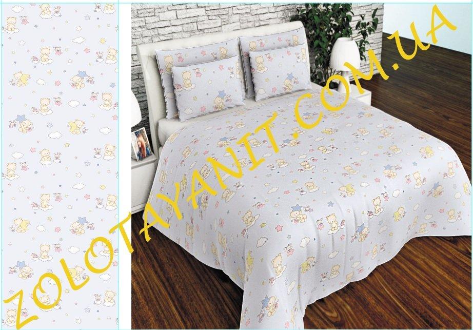 Ткань детская Бязь Gold для постельного белья Uxt-488-2-OriginaBlue