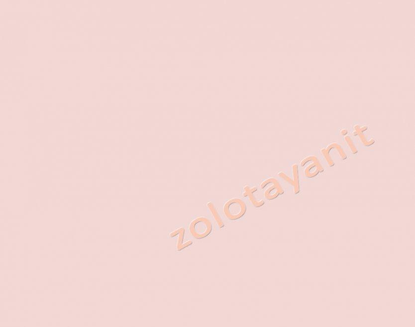 Ткань Сатин S-R-1279-B