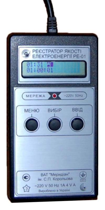 Купить Регистратор качества электроэнергии РЕ-01