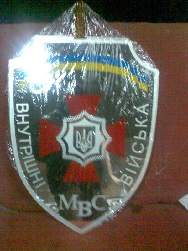 Купить Часы настенные с логотипом компании, организации, стекло фьюзинг, травление, покраска