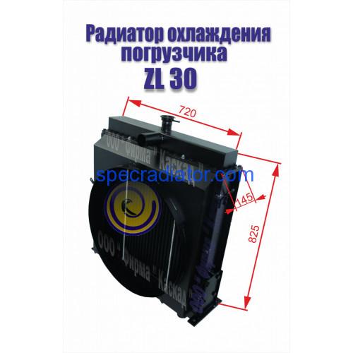 Радиатор водяной фронтального погрузчика ZL 30