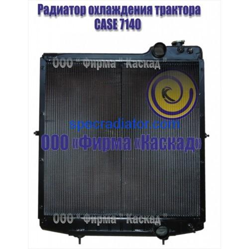 Радиатор водяного охлаждения трактора Case 7140