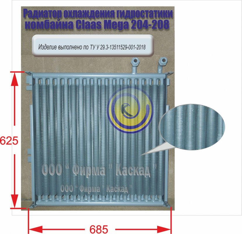 Радиатор масляный комбайна Claas Mega 204-208