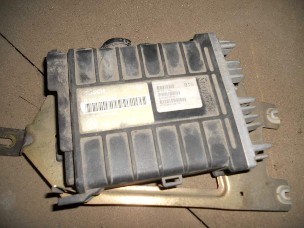 Buy The auto parts which were in the use. The computer to Passat B3