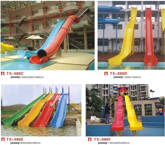 Buy Aquaparks at the sea, the lake, the dacha, chastnosm the house, boarding house, recreation facility
