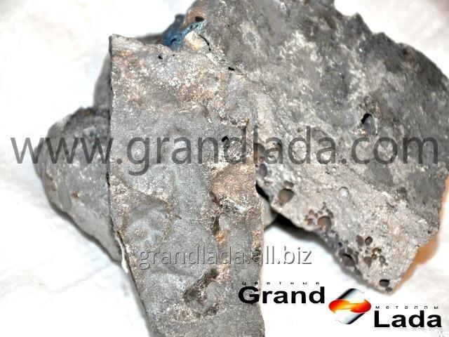 Buy Ferro-tungsten