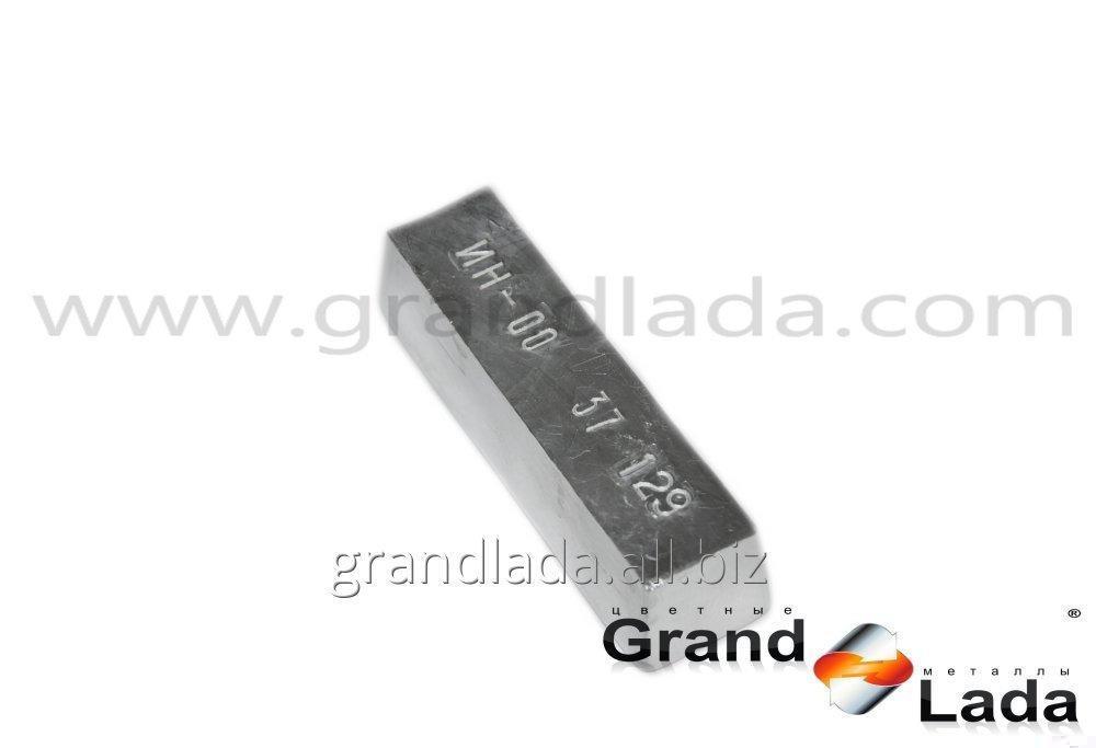 Купить Индий металлический, Ин00, Ин0