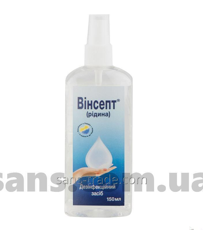 "Buy Disinfectant ""Vinsept"" (liquid), a plastic bottle of 150 ml"