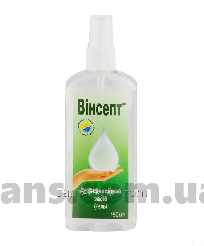 "Disinfectant ""Vinsept"" (gel), the plastic bottle 150 ml"