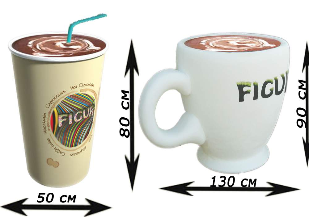 Buy Big glass for coffee chaya1 meter the advertizing equipment, the glass model a model