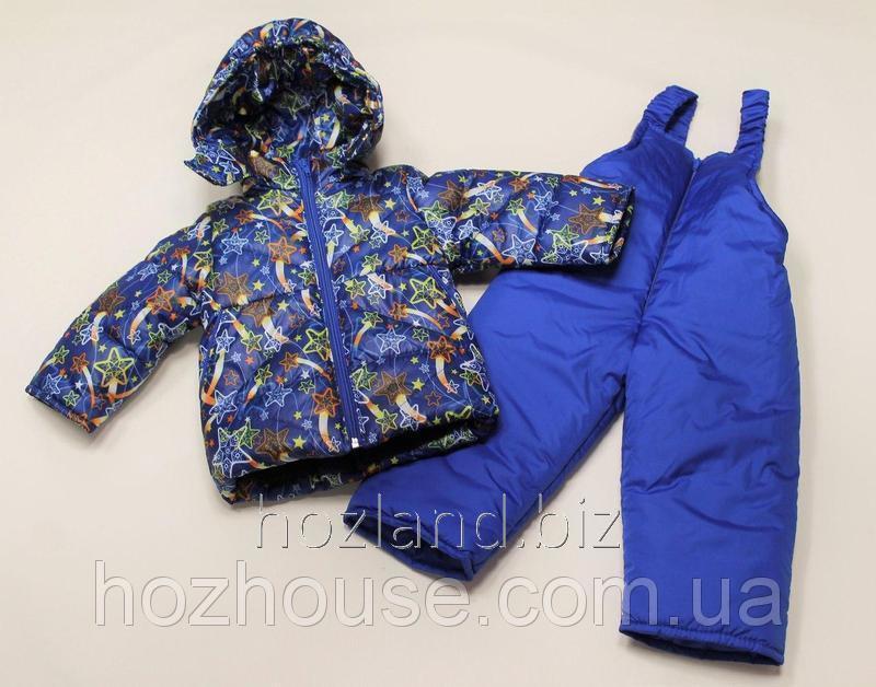 Купить Детский зимний костюм двойка Синяя Звезда