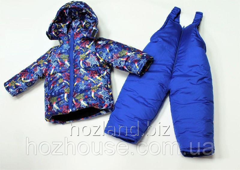Купить Детский зимний костюм двойка Красная Звезда