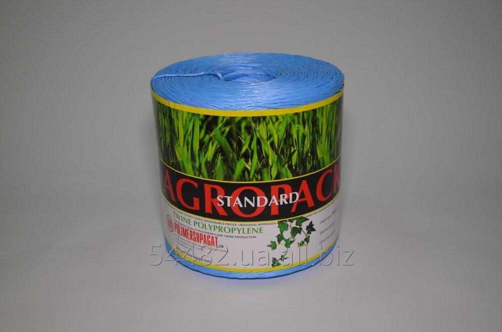 Шпагат для пресування сіна та соломи  AGRO PACK STANDARD (400)