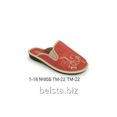 Тапочки женские 1-18/956/ТМ-22