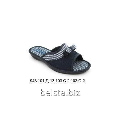 Тапочки женские 943 Д-10/С-2
