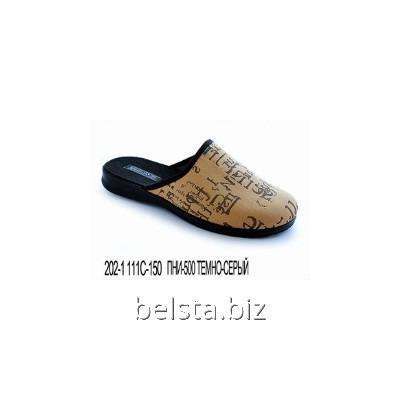Тапочки мужские 202-1/111 С-150