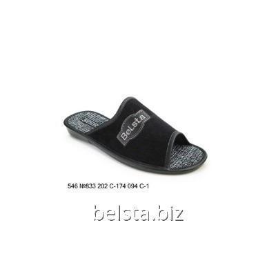 Тапочки мужские 546 С-174