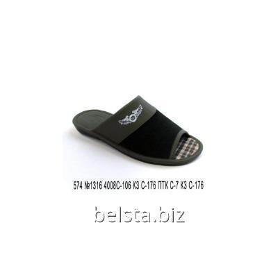 Тапочки мужские 574/4008 С-106/ПКТ-7