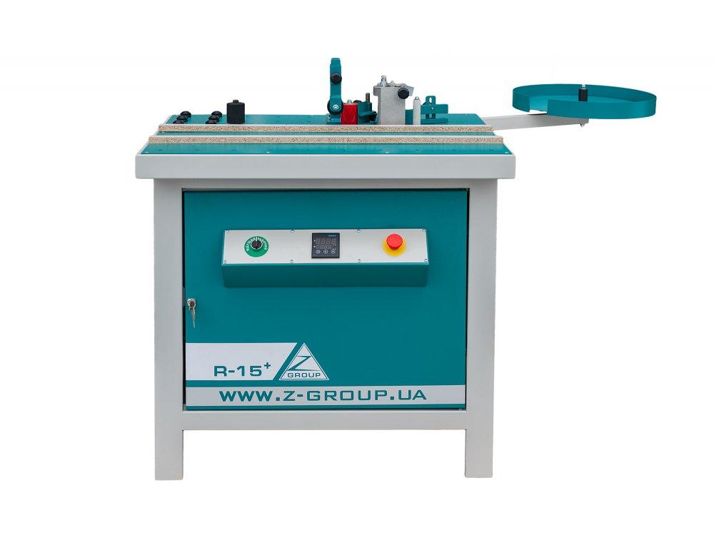 Кромкооблицовочный станок R-15 автоматический, Z-Group