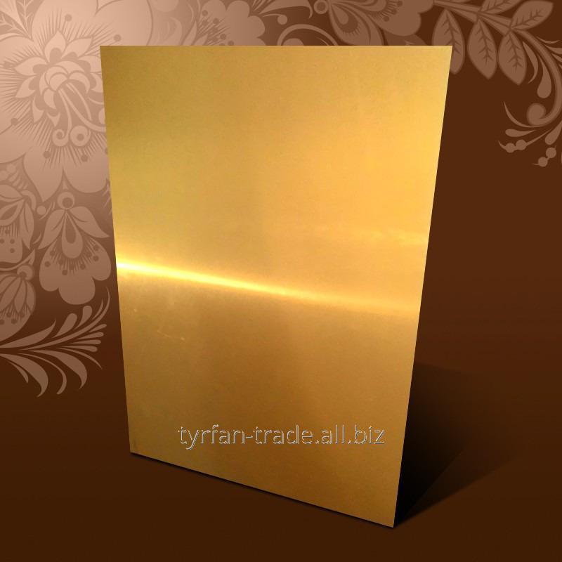 Купить Анодированный алюминий листовой под золото глянцевое зеркало