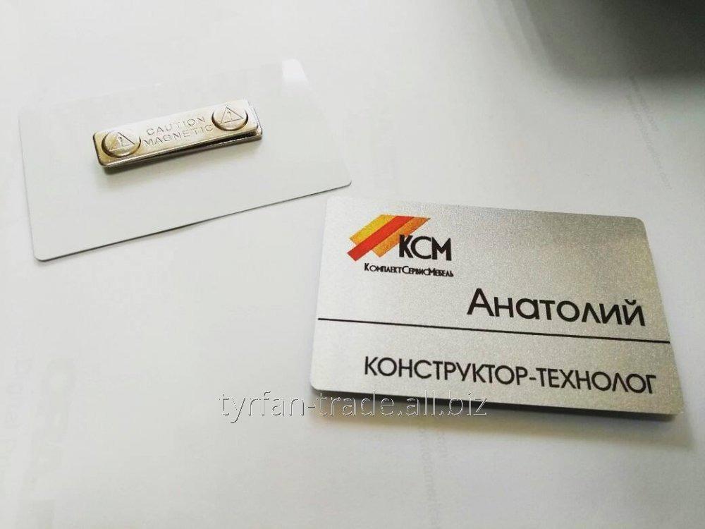 Купить Бейдж конструктора-технолога металлический