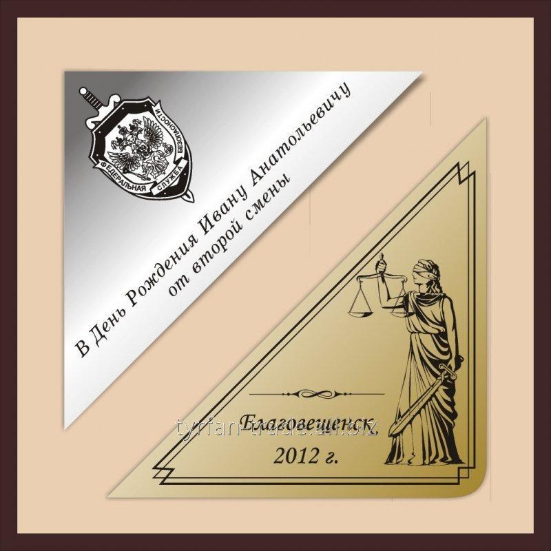 Бирки на сувениры (металлические) под золото, серебро, перламутр, шампань и т.д