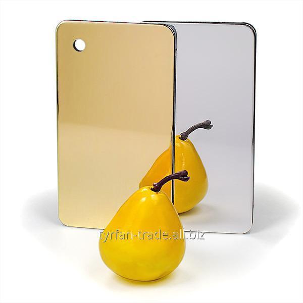Купить Зеркальный аланод