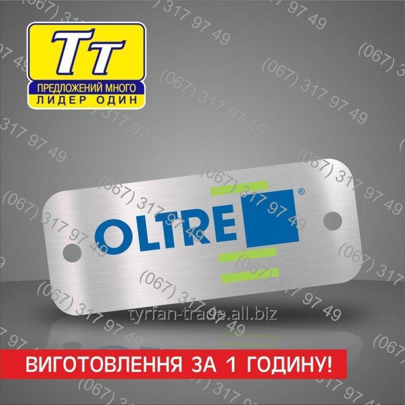 Металлические пришивные бирки с логотипом для одежды