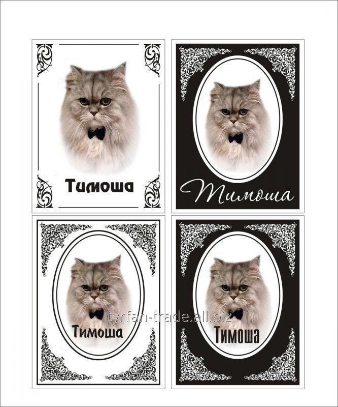 Купить Ритуальные таблички для животных (изготовление 1 час)