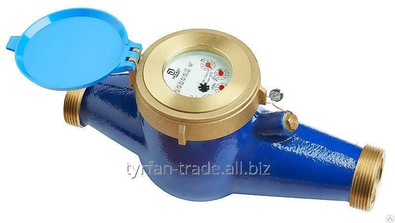 Buy Cold water counter flange DN 15, DN 25, DN 32, DN 40, DN 50