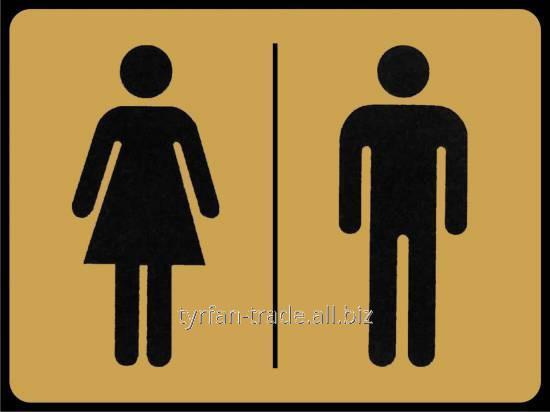 Купить Табличка на дверь туалета