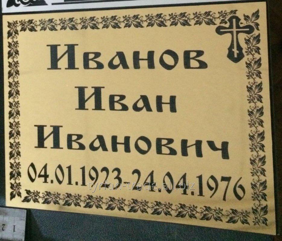 Buy Plaque on the cemetery