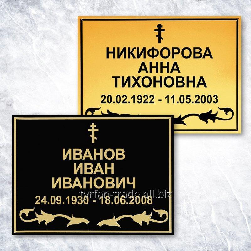 Buy Signs at the cemetery