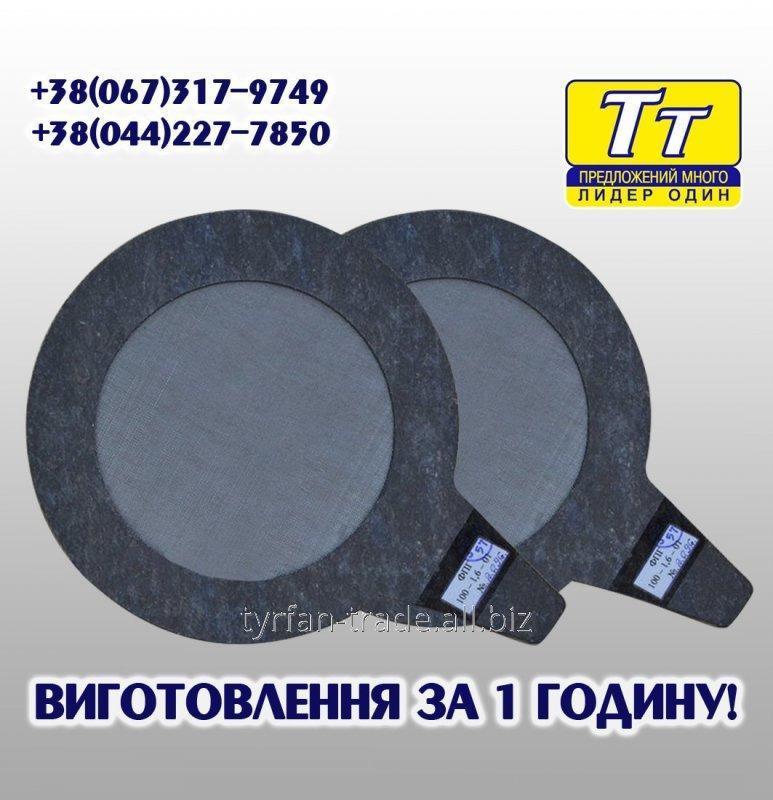 Купить Фгп фильТР-прокладка для счетчиков ргк и лгк-фильтр прокладка фпг-80 прокладка