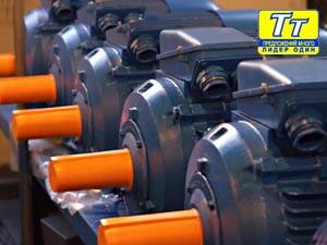 Купить Электродвигатель АИР250м8 45квт/750