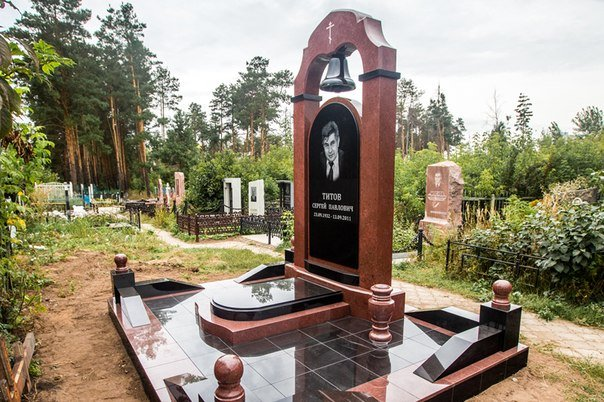Buy Elite memorial complex