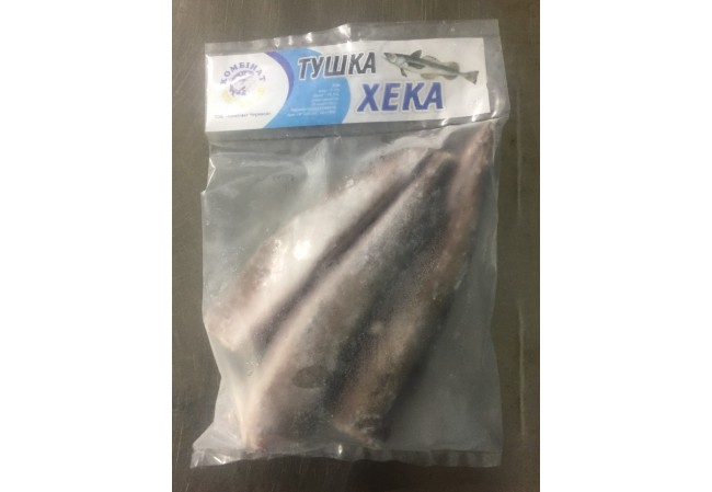 Buy Carcass of hake