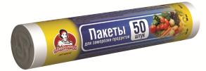 [Copy] Пакеты для заморозки TM Помощница 50шт, 20см х 30см