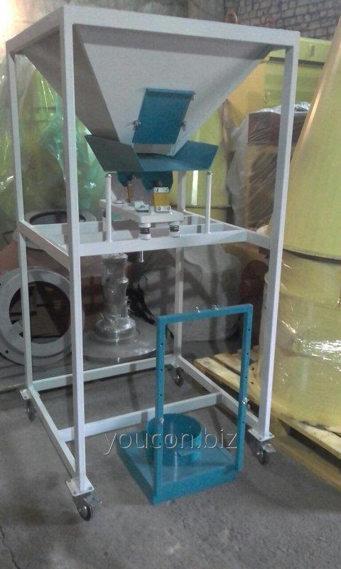 Полуавтомат фасовочный от 1 до 50 кг доза