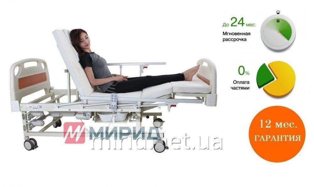 Медицинская кровать с туалетом и ванночкой. Функциональная, электро. Реабилитация, уход за инвалидом