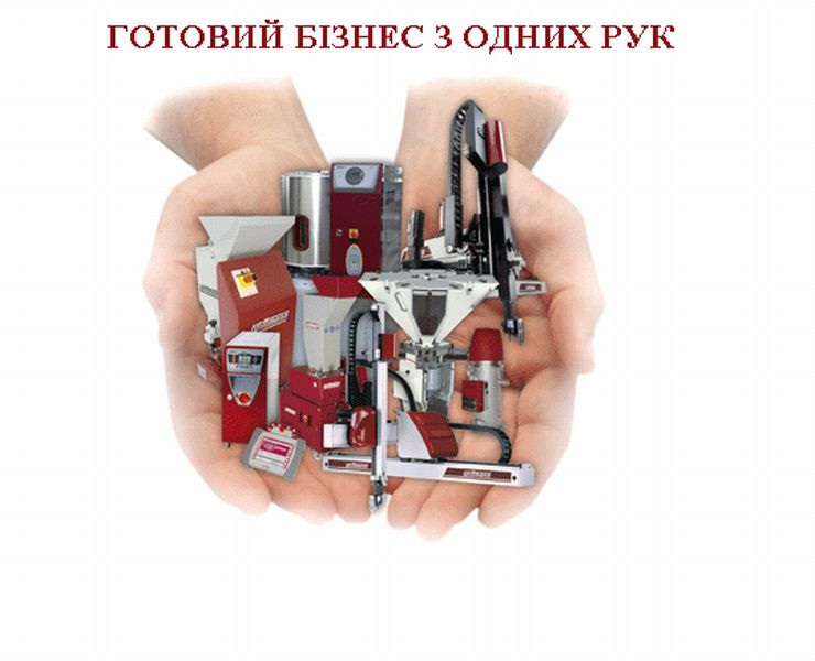 Комплексное периферийное оборудование для производства пластмассовых изделий: дробилки, сушки, дозаторы, термостаты, конвейерные системы, загрузчики, бункеры.