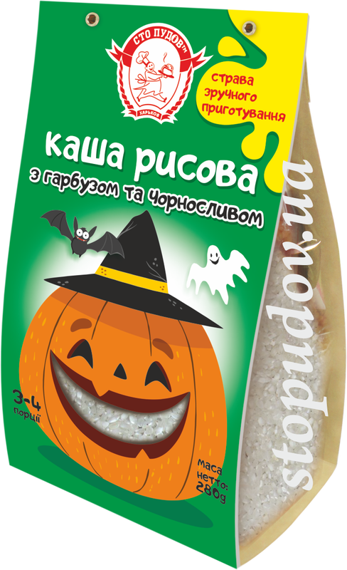Buy Boiled rice with pumpkin and prunes, 0.28 kg