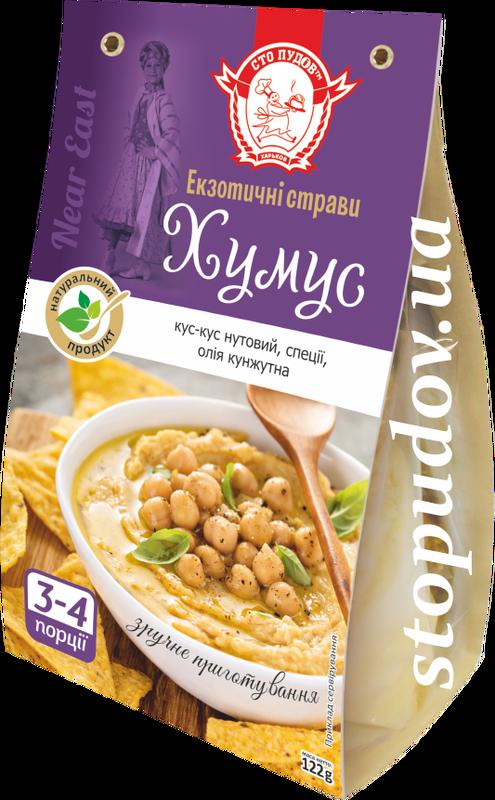 Купити Хумус, 0,122 кг