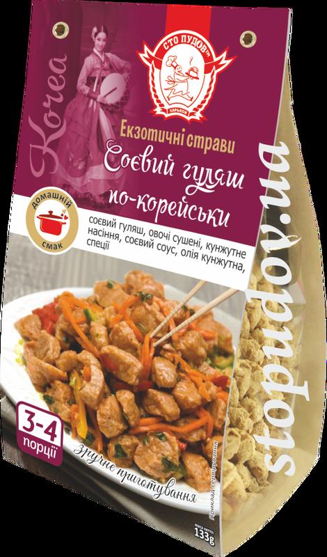 Buy Soy goulash Korean, 0.133 kg