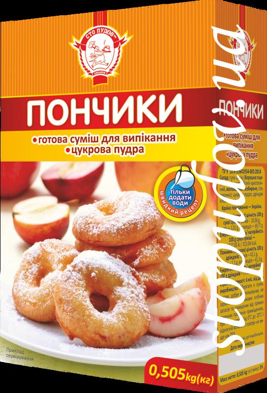 """Купить Смесь для выпечки """"Пончики"""", 0,505 кг"""