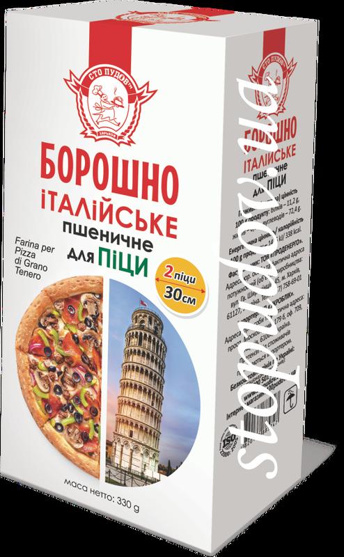 Купить Мука пшеничная итальянская для пиццы, 330 г