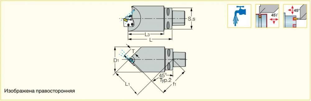 Купить Державки C-MAHDR-45 под адаптеры MODULAR-GRIP для точения и нарезки канавок схвостовиком CAMFIX для установки под 45о на токарно-фрезерных центрах